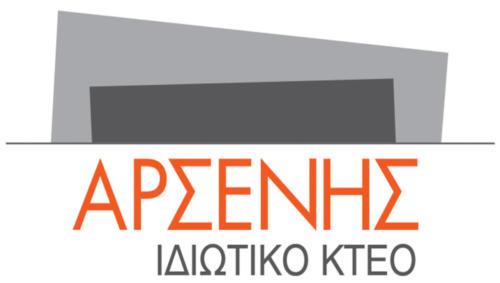 ΙΔΙΩΤΙΚΟ ΚΤΕΟ ΑΡΣΕΝΗΣ