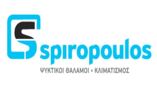 ΣΠΥΡΟΠΟΥΛΟΣ ΚΛΙΜΑΦΡΗΖ