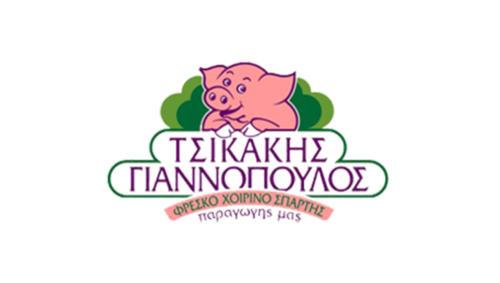 ΤΣΙΚΑΚΗΣ ΓΙΑΝΝΟΠΟΥΛΟΣ